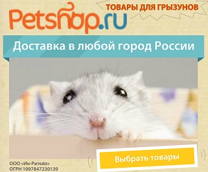Акция «При покупке сухого корма Royal Canin для кошек и собак - 2 пауча нового влажного корма в подарок»